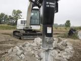 Навісне обладнання BOBCAT Bobcat HB