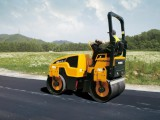 Дорожная техника Hyundai HR25T-9