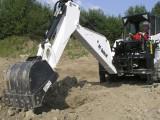 Обратные лопаты Bobcat 625S-R35S