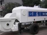 Грузоподъемная техника SCM HBTS 60X12