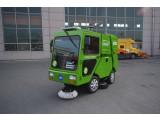 Вакуумные подметально-уборочные машины Retech RTGS 1000D
